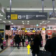 武蔵小杉駅、東急東横線、 目黒線からグランツリー武蔵小杉(美容室NEUTRAL)までの行き方
