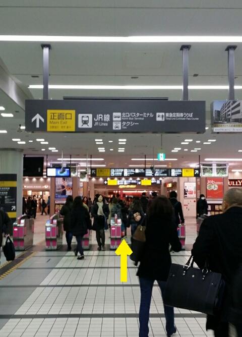 武蔵小杉駅、東急東横線、目黒線ルート.1