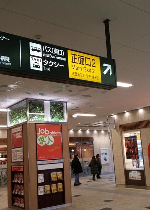 武蔵小杉駅、東急東横線、目黒線ルート.2