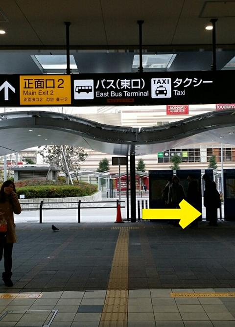 武蔵小杉駅、東急東横線、目黒線ルート.3