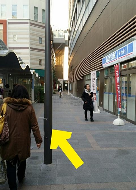 武蔵小杉駅、JR南武線ルート.7