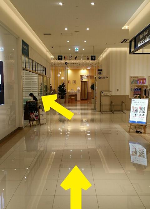 武蔵小杉駅、JR南武線ルート.17