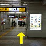 武蔵小杉駅JR横須賀線から グランツリー武蔵小杉(美容室NEUTRAL)までの道のり、行き方、地図