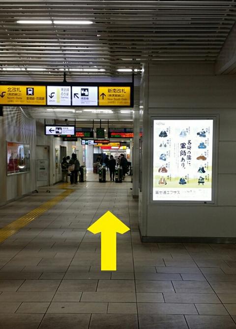 武蔵小杉駅JR横須賀線から.1