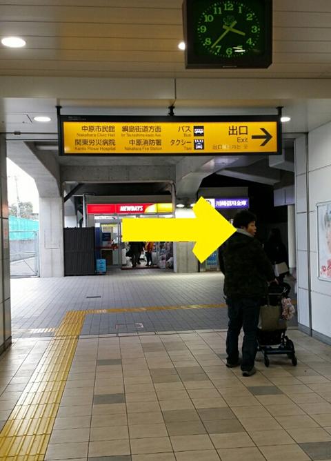 武蔵小杉駅JR横須賀線から.2