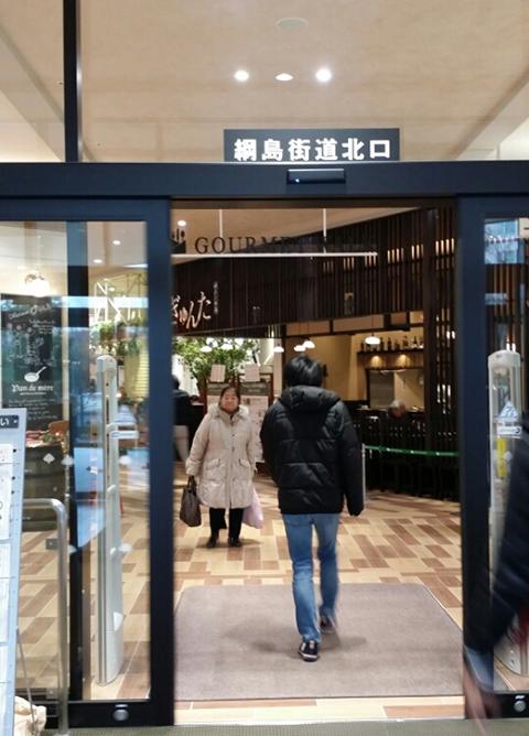 武蔵小杉駅JR横須賀線から.7