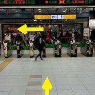 武蔵小杉駅、JR南武線から グランツリー武蔵小杉(美容室NEUTRAL)までの道のり、行き方、地図