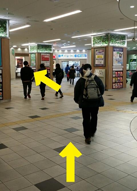 武蔵小杉駅、JR南武線ルート.4