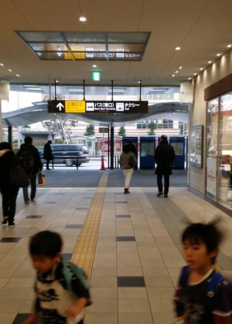 武蔵小杉駅、JR南武線ルート.5