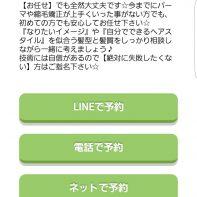 ホームページ写真