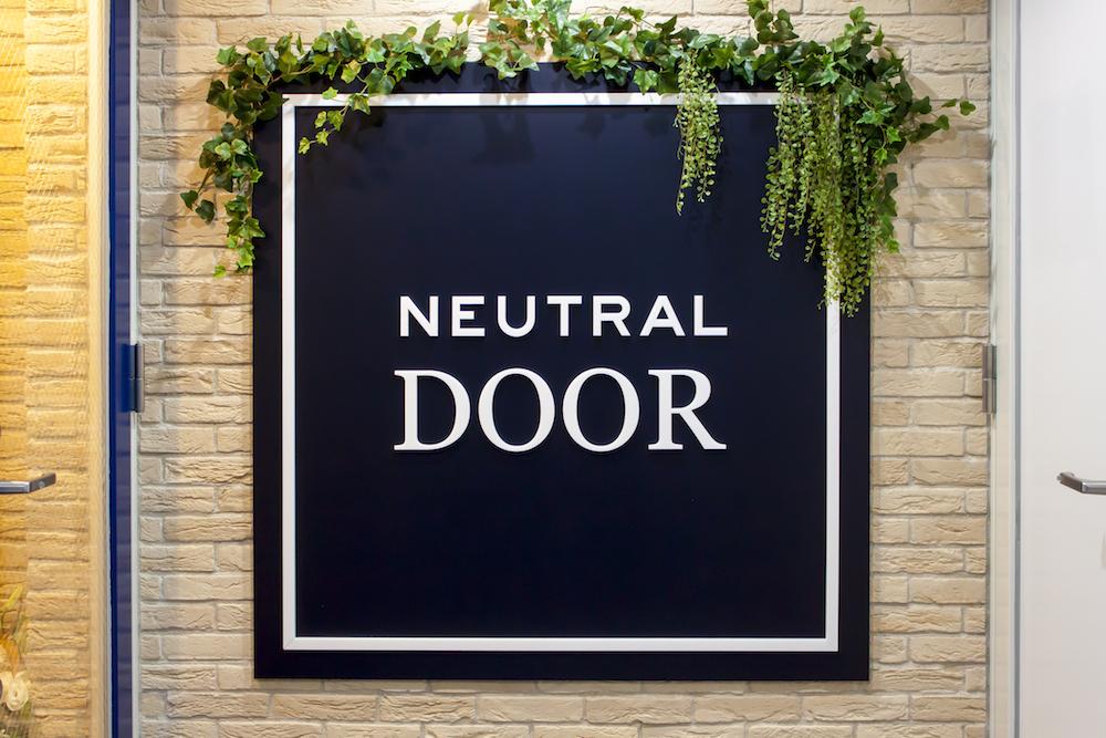 NEUTRAL DOOR OPEN!!!!!