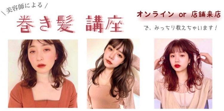 ☆いよいよ6/1スタート☆【Senjyu オンラインサロン】